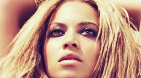 Beyoncé muestra su cara más sensual en Dance For You