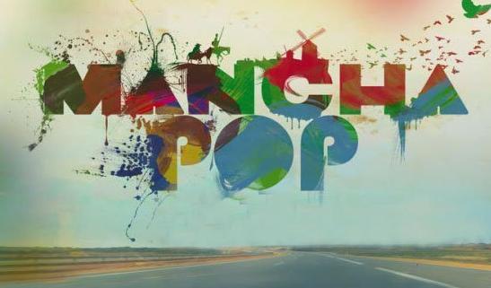 [AGENDA] En un lugar de la Mancha… ManchaPop 2012