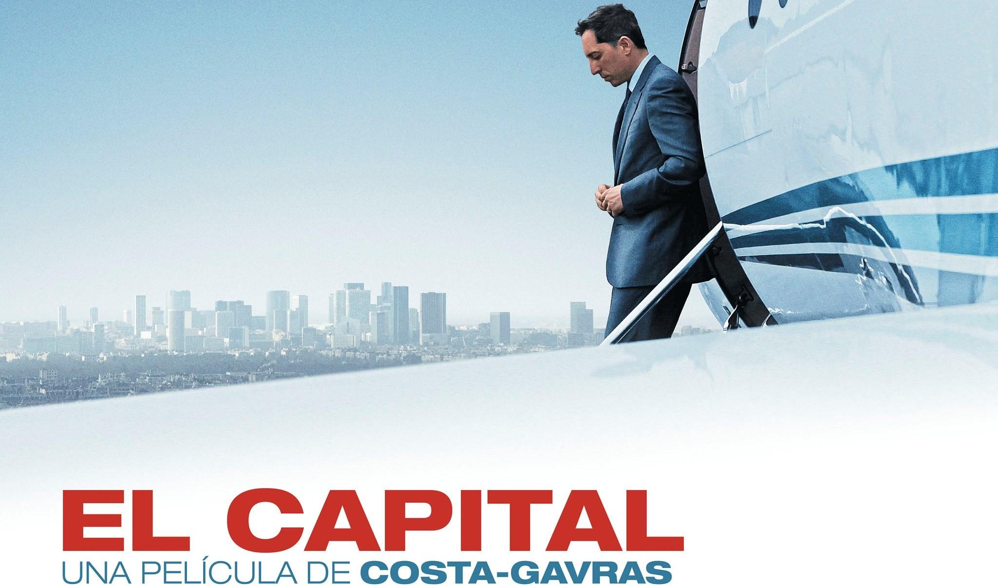 [crítica] El Capital (2012)