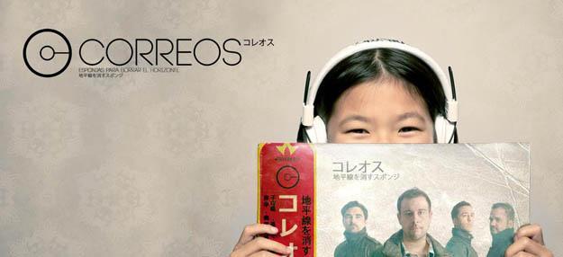 Correos presentan Canción de cuna, su primer single
