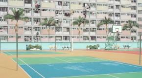 """Ward Roberts: la soledad de las pistas deportivas en """"Courts"""""""