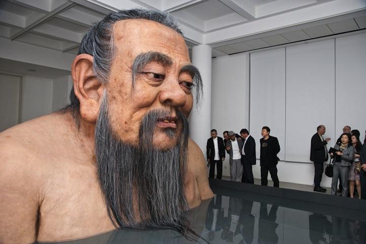 Arte - Zhang Huan 0