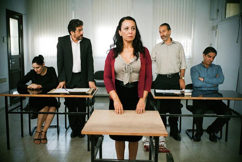 Crítica Gett el divorcio, cine independiente